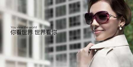 国产太阳镜品牌有哪些? 国产太阳镜品牌介绍