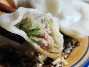 羊肉萝卜水饺